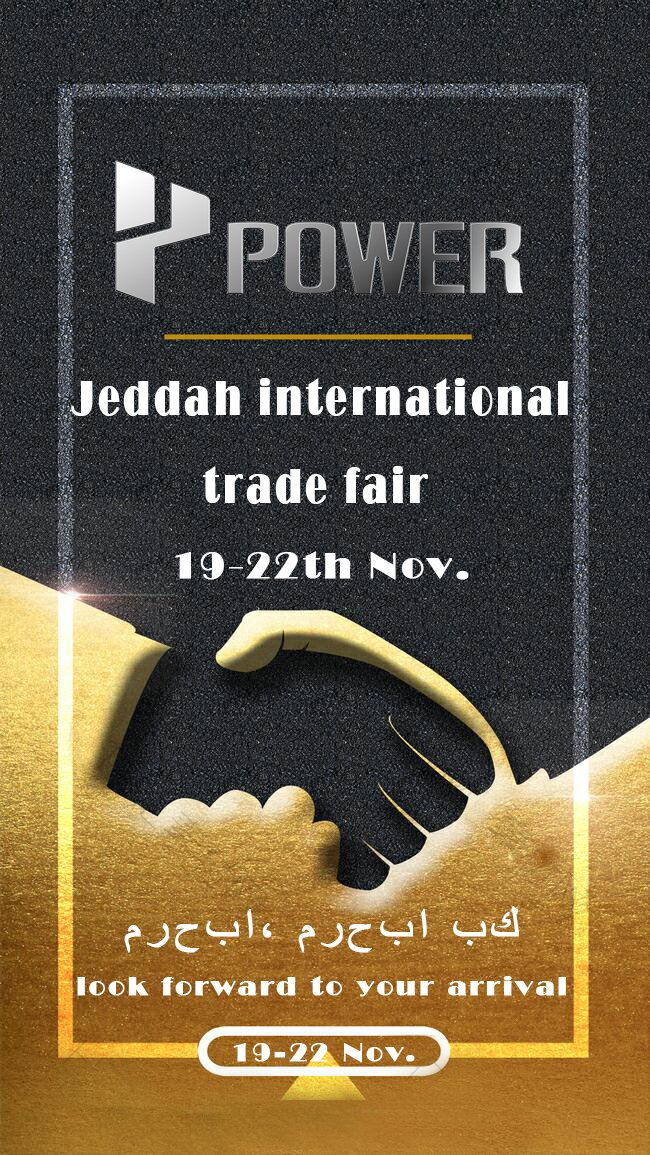 jeddan international trade fair